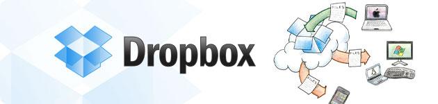 DropBox Storage Condiviso in Rete Gratuitamente