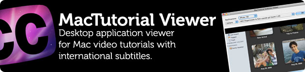 mactutorial viewer tutorial video apple mac