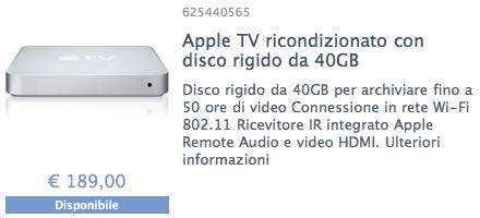 Apple TV ricondizionata da 40GB in offerta ora disponibile