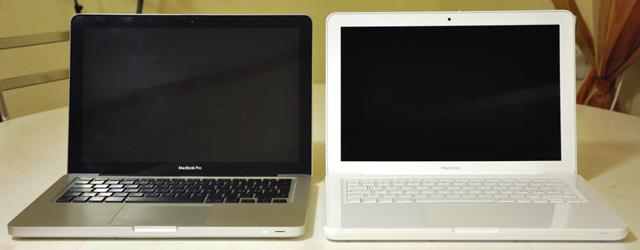 Confronto e recensione del MacBook Bianco da 13