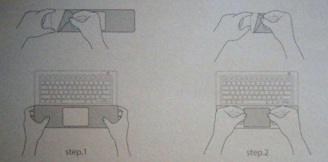 palmguard installazione