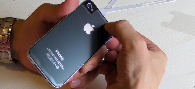 pellicola protettiva iphone 4