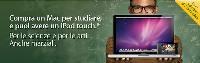 Sconto Educational