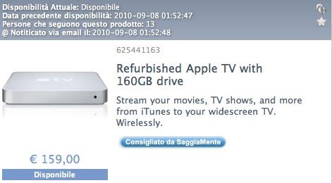 Apple TV Ricondizionata