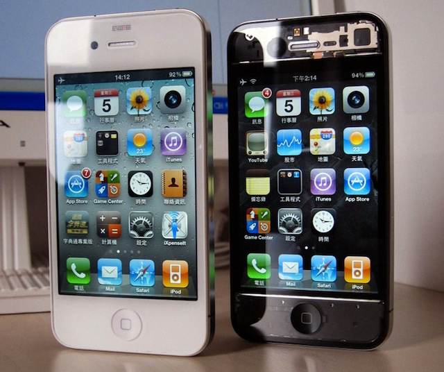 White and transparent iPhone 4
