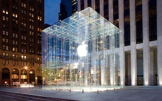 Apple Store di New York