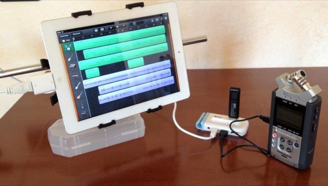 La creazione musicale al tempo dell 39 ipad for Garage programma progetti gratuiti