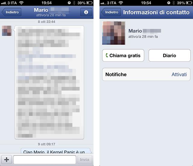 facebook-phone-1