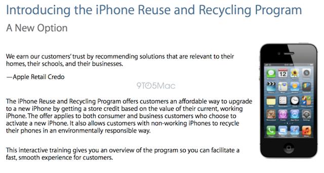 iphone-tradein-program