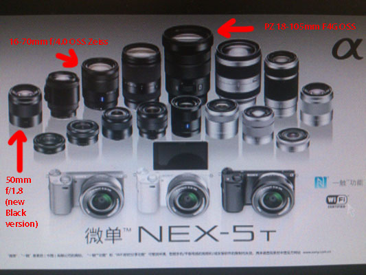 nex5t_and_new_lenses_zpsb941d5d9