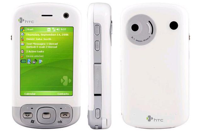htc-p3600