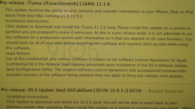 itunes1116seed