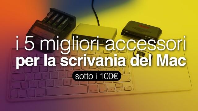 5-top-mac-desktop