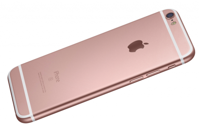 iphone-6s-oro-rosa