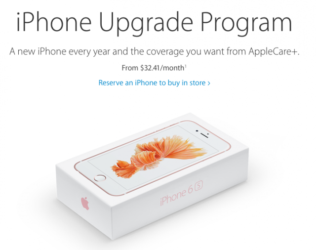iphone-update-program
