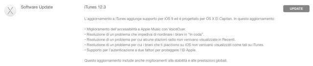 itunes-12-3-update