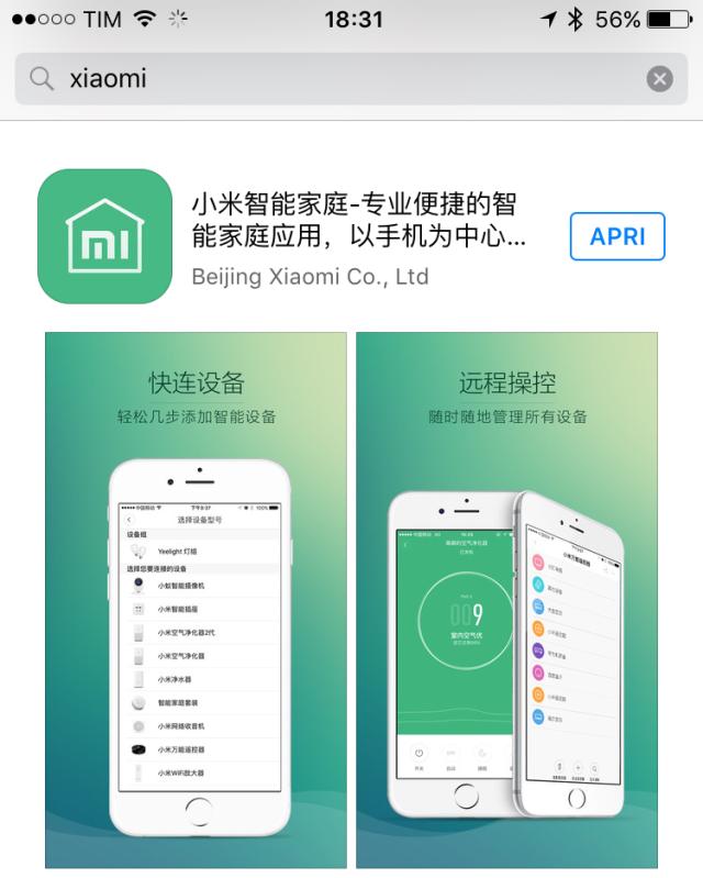 ios-mihome-app-store