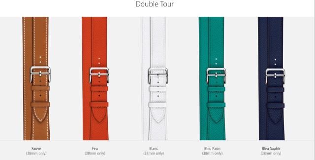 Double-Tour-Hermes
