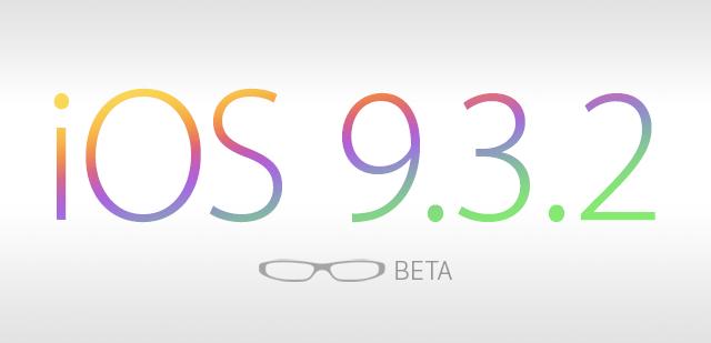 ios-9-3-2-beta