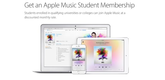 apple-music-student