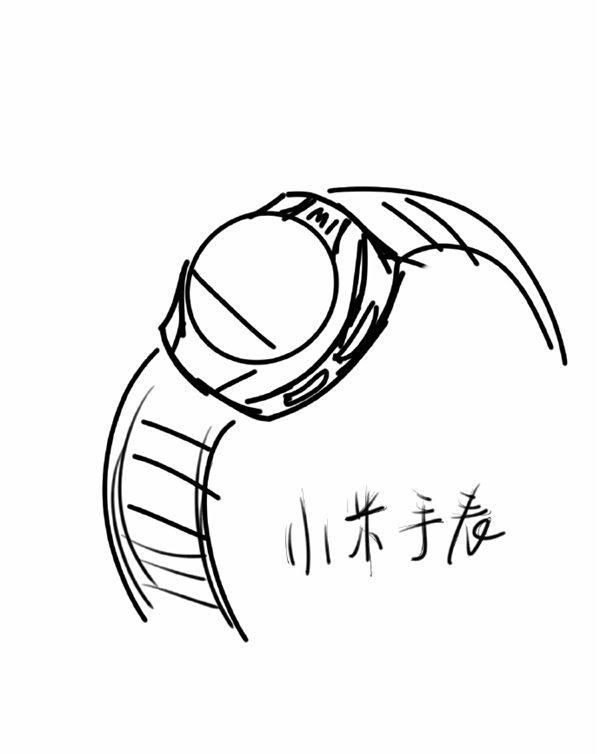 mi-smartwatch-sketch-e1466523022219