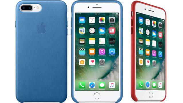 apple-leather-cases-aluminum