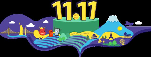 2016-11-11