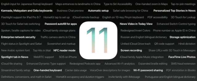 ios11-beta