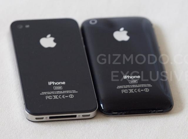 iphone4-leak-gizmodo
